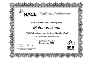 NACE(米国腐食技術者協会)公認の『塗装検査員 Level-2』